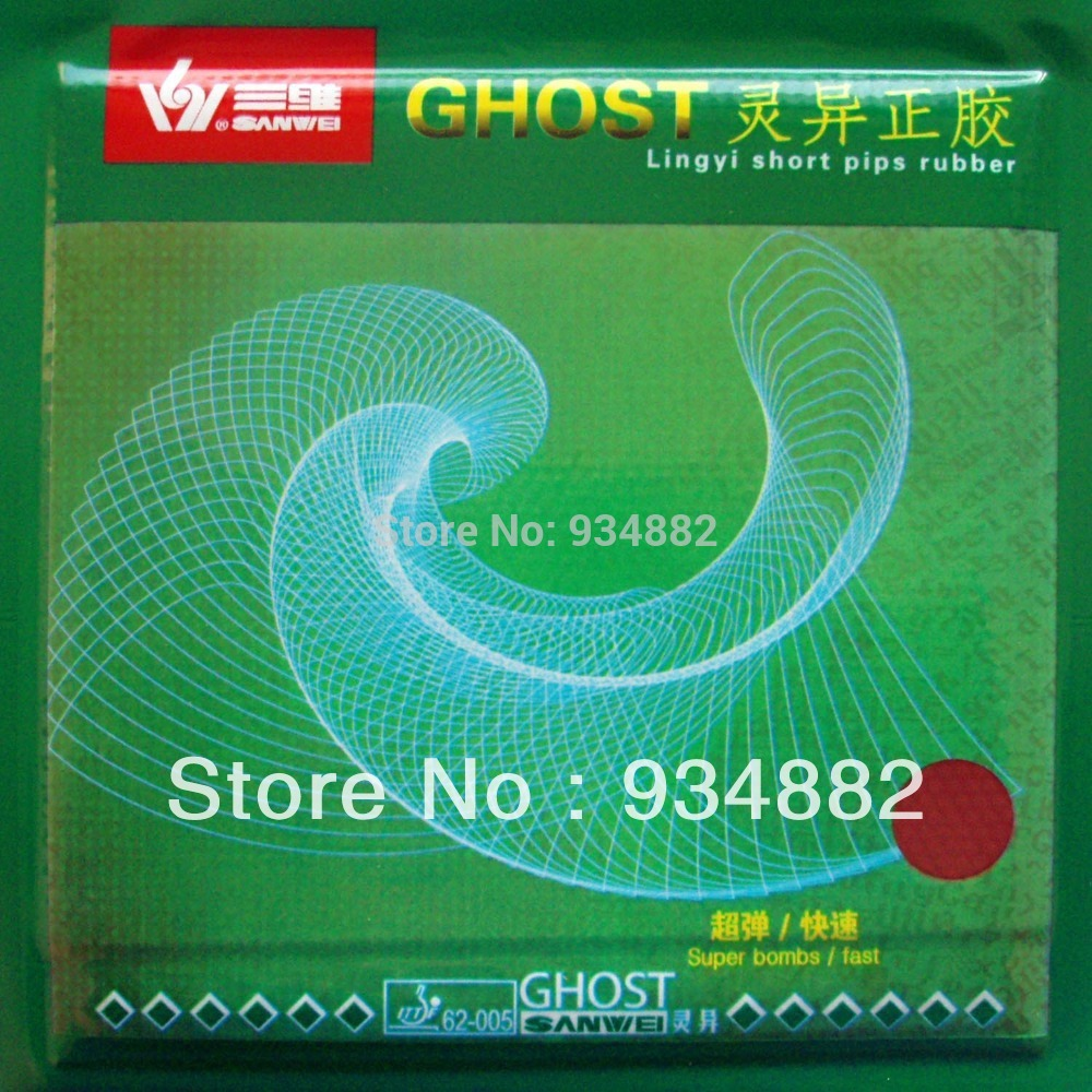 Sanwei GHOST  Short Pips-Out Table Tennis PingPong Rubber With Sponge