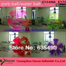 outdoor fun & sports inflatable zorb balls/water walking balls/water ball,CE/UL free shipping