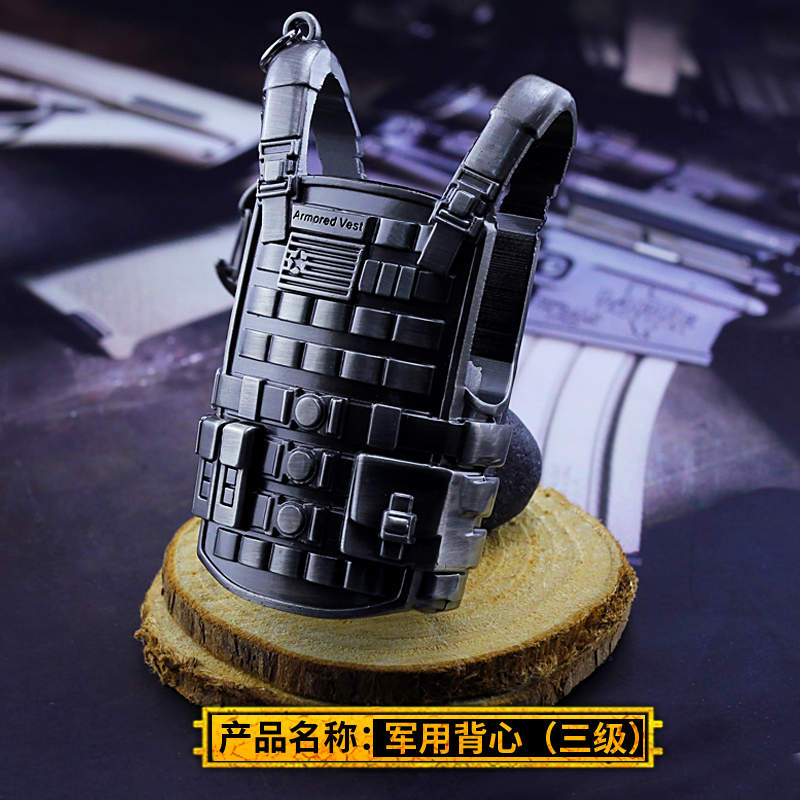 Game FPS Playerunknowns Battlegrounds 3D Keychain Military vest PUBG Keychain zinc alloy Pendant