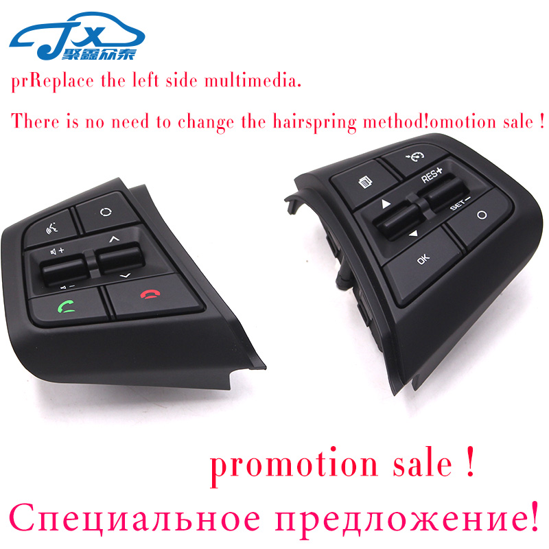 For Hyundai ix25 (creta) 1.6L Steering Wheel Cruise Control Buttons Remote Control Volume ButtonFor Hyundai ix25 (creta) 1.6L Steering Wheel Cruise Control Buttons Remote Control Volume Button