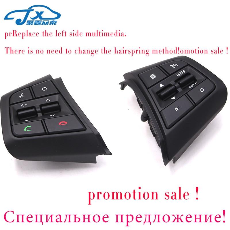 For Hyundai Ix25 (creta) 1.6L Steering Wheel Cruise Control Buttons Remote Control Volume Button