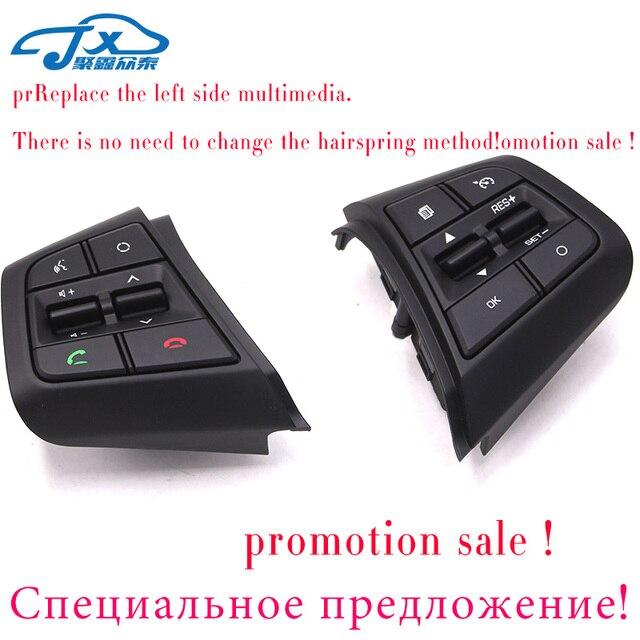 Para Hyundai ix25 (creta) 1.6L volante botones de Control de crucero botón de volumen de Control remoto