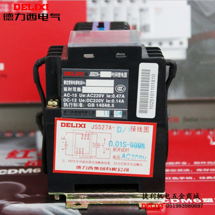 Delixi digital time relay JSS27A-D / 1  380v
