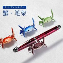 1Pc Crab Fountain Pen Stand Holder 4 Colors Optional