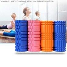 Aolikes Йога ролик пены 30 см тренажерный зал для занятий йогой блок фитнес плавающая точка триггера физический массаж терапии 6 цветов