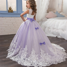 Elegant Purple Ball Gown for Flower Girls Princess Long Prom Dresses Kids Christmas Party Children