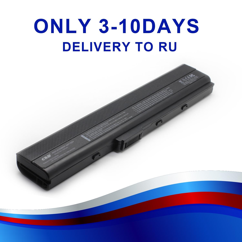 Batterie de remplacement pour Asus A31 A32 a32-f82 a32-f52 A41 A42 A52 K42 k50ab k40in K52 Batterie D'ordinateur Portable 10.8 v 5200 mah RU