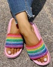 Zapatillas brillantes arcoíris para niñas verano antideslizante suave playa señoras deslizamiento zapatos planos casa mujer Zapatillas exteriores calzado sandalias