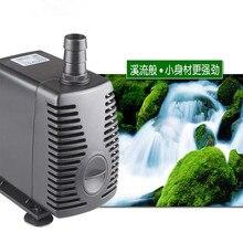 Mini fish tank filter pump submersible pumps aquarium water changes the supplies power 2W head 0.60m flow 300L / h submersible vibratory pump kraton swp mini 16