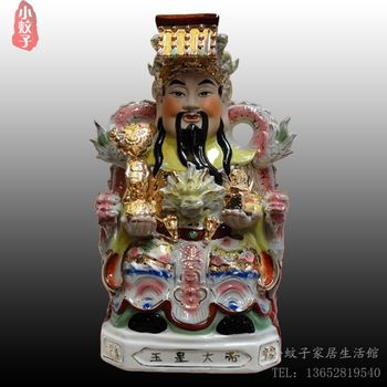 crafts home decoration accessories decor 12~32 ceramic prize on the Jade Emperor Queen Mother Buddha statue of lucky gift orname