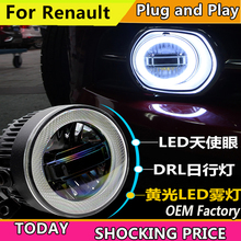 doxa Car Styling for Renault Megane LAGUNA LED Fog Light Auto Angel Eye Fog Lamp LED DRL 3 function model free shipping 2pcs lot car styling car led lamp front and rear light sources for renault megane 3 grandtour kz0 1 europe