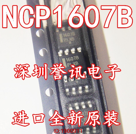 1pcs/lot NCP1607BDR2G NCP1607B <font><b>1607B</b></font> LCD power management chip SOP-8 In Stock image