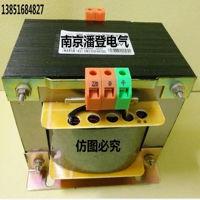 Copper coated wire 1.5KVA380V/220V isolation transformer transformer ...