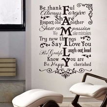 Vinyl Wall Decal Quote Huge Family Letter Art Mural Home Bedroom Decor Rules Inspiration Sticker AY526