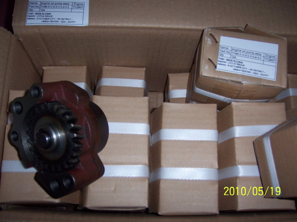 TY395IT, JD2115, TY295IT Jiangdong brand, the oil pump assembly, part number: