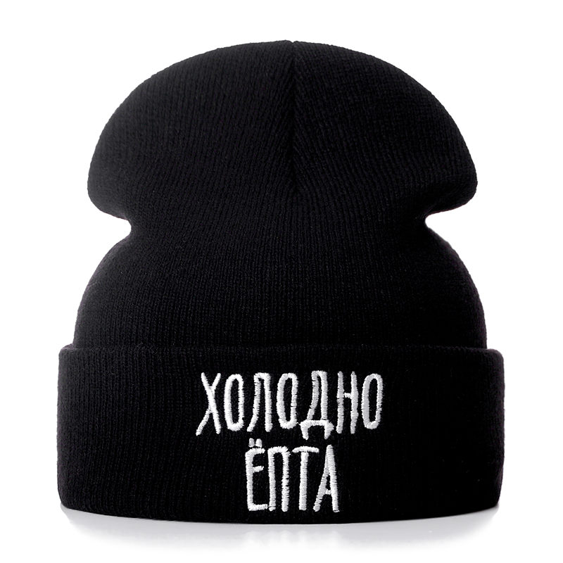 Russian Letter Do Not Love Winter Casual   Beanies   For Men Women Fashion Knitted Winter Hat Hip-hop   Skullies   Hat