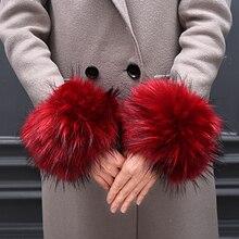Одна пара из искусственного меха, плюшевые ветрозащитные манжеты, напульсник, зимние теплые руки, женские толстые наручные руки, перчатки, женские эластичные нарукавники