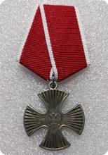 RARE commande de COURAGE originale de la fédération de russie #16.098 pour la première guerre de CHECHEN