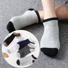 Fashion 1Pair  Elasticity Soft 2018 New Arrival Comfortable Men Short Socks