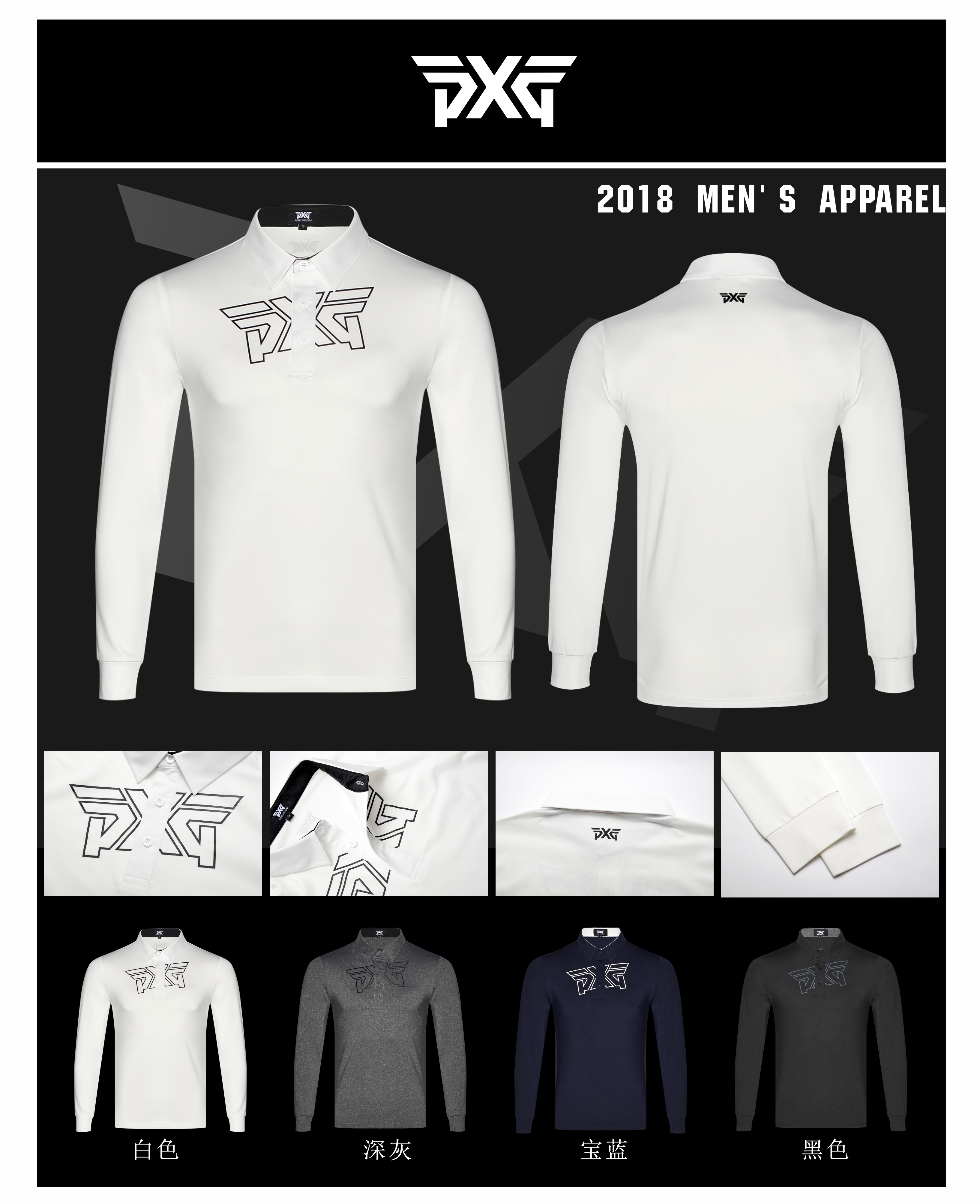 PXG Men Golf shirts Autumn Long Sleeve Golf T Shirt Breathable Sports Clothes Men'S Polo Shirts Tops Brand Shirt pxg golf shirts 4 colors autumn long sleeve golf t shirt button breathable sportswear men s polo shirts striped tops shirt