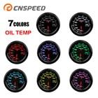 CNSPEED Auto 2