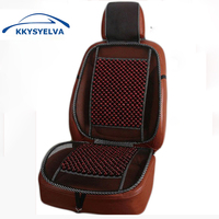 The New Summer Car Mahjong Cushion Natural Seed Of Bamboo MATS Auto Supplies Cool Seat Cushion