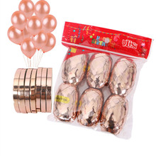6pcs/lot Birthday Wedding Party Decorations Balloon Rope Rose Gold Laser Balloons Ribbon Air Wrapping Tap