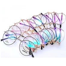 Cubojue Wholesale Women Glasses Frame Men Metal Eyeglasses H