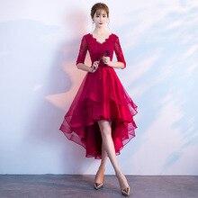 Сексуальные коктейльные платья Аппликация V образным вырезом Половина рукава высокая низкая пышные вечерние платья для девочек robe de soiree