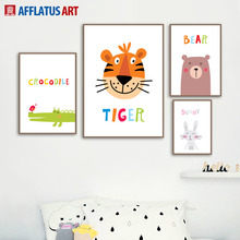 Cartoon Tiger Bear Crocodile Bunny Nordic Posters And Prints Wall Art Canvas Painting Watercolor Picture Kids Room Decor