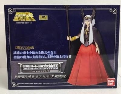 Bandai Saint seiya Cloth Myth Polaris Hilda Action Figure Limited Edition in stock s temple metal club ex taurus aldebaran saint seiya myth cloth gold action figure