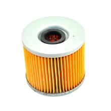 LOPOR высокое качество мотоцикла масляный фильтр для Suzuki GS850, GS1000, GSX1000, GS1150, GS1100, GSX1100