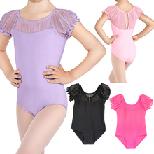 2016 Kids Girl Lycra Cotton Leotard Gymnastics Costume 3-12Y Dance Ballet Dress Lace Short Sleeve Dancewear
