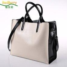 Hot Sale 2015 Genuine Leather Bag New Women Handbag Solid Shoulder Bag Elegant  Women Leather Handbag Bucket Casual Tote Bolsas