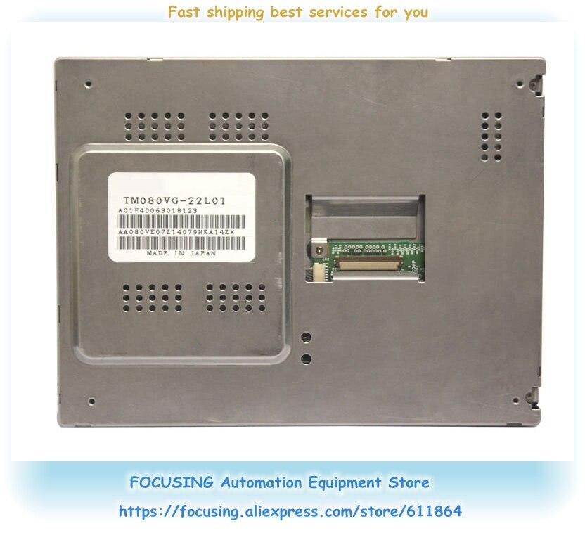 8 inch TM080VG-22L01 LCD Screen display panel8 inch TM080VG-22L01 LCD Screen display panel