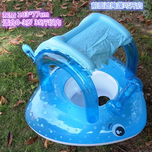 Inflatable With Sunshade For Baby Play Water Bath Outdoor Fish Swim Ring Pool Toy Summer Ride-on Floating Boat