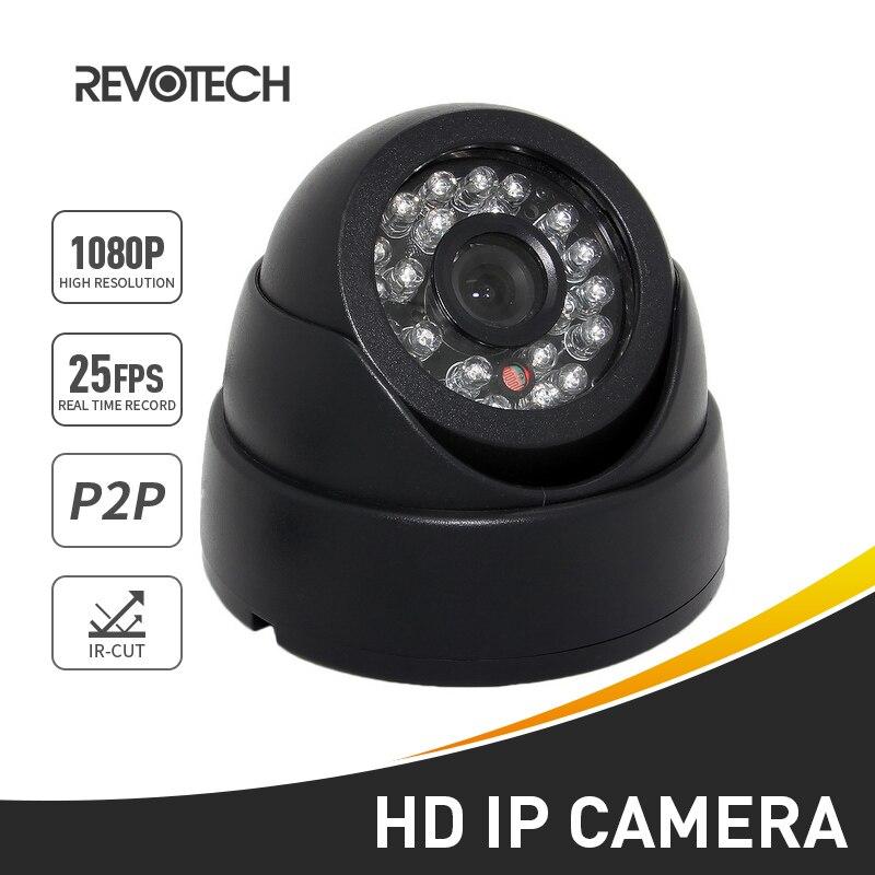 bilder für Indoor FHD 1920x1080 P 2.0MP IP Kamera 24 LED IR Dome Überwachungskamera ONVIF Nachtsicht P2P IP CCTV Cam mit IR-Cut