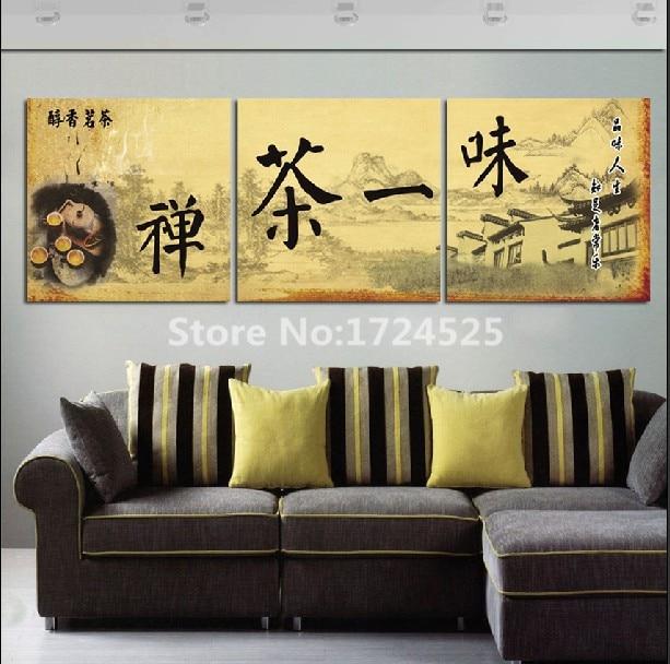 xoyox | wandbilder grosse wohnzimmer, Wohnzimmer