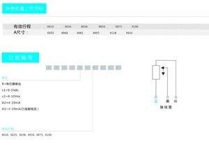 Image 3 - Piccolo righello elettronico In Miniatura pole lineare sensore di posizione di Resistenza R gamma di 10mm/25mm/38mm/ 50mm sensore di spostamento lineare