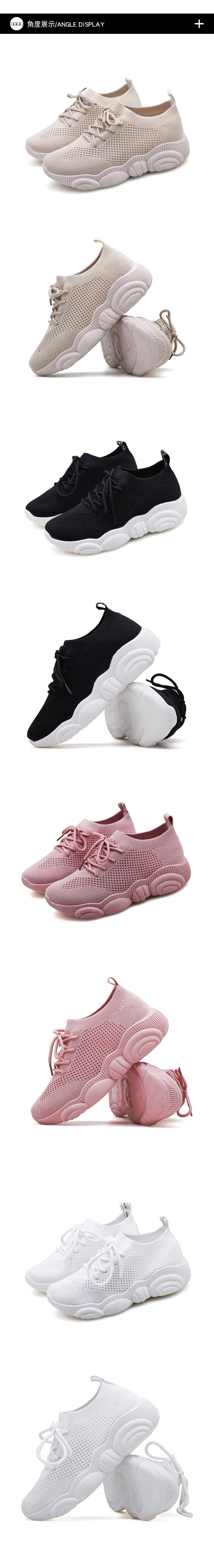 Pink Vulcanize Shoes Womens Female Trainers (21)