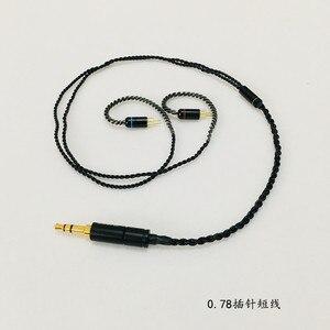 Image 1 - Cable OFC para auriculares, cable corto de 45cm para clavija se535, mmcx, ue900, se215, IM50, IM70, IE80, 0,75 MM, 0,78 MM