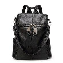 Новый Натуральная кожа Панк Рюкзак Черный Евро большой женщины рюкзак Твердые простая школьная сумка дизайнер Многофункциональный девушка сумка