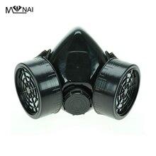 Стимпанк черный респиратор 2 канистры 1 клапан рейв стимпанк Cos играть защитные производственные маски на лицо