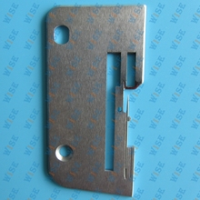JANOME (NEWHOME) SERGER ROLLHEM NEEDLE PLATE PART#784626009