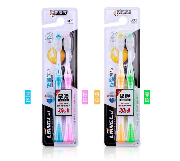 Beautiful antibiotic soft-bristle toothbrush 4 soft-bristle toothbrush