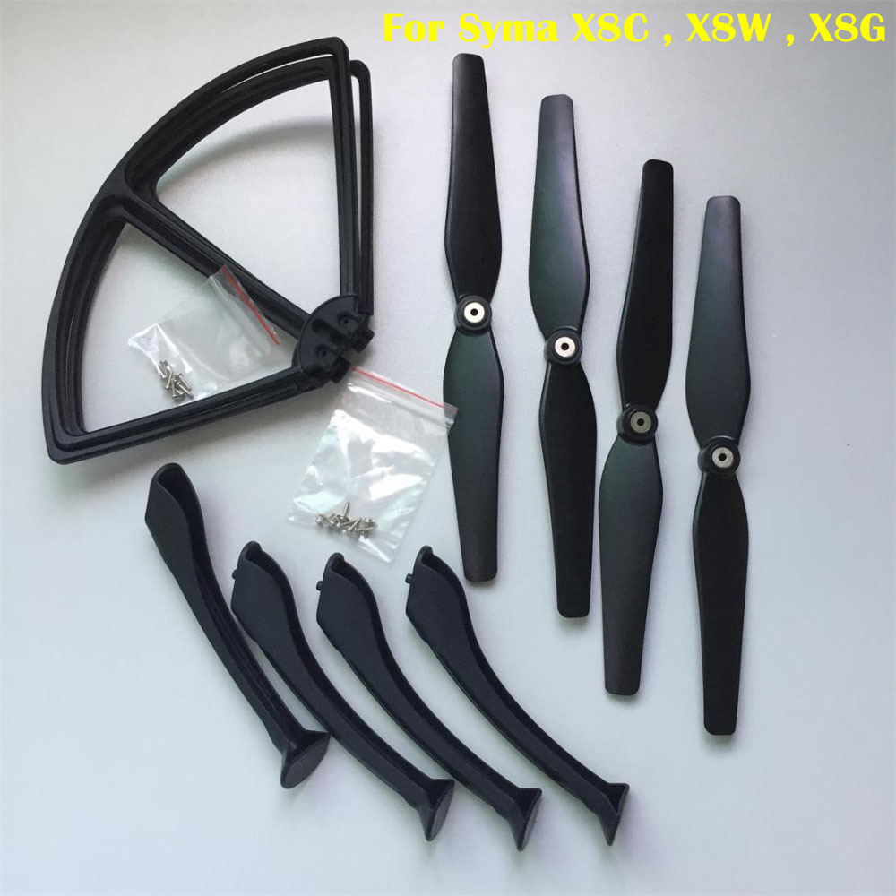 Syma X8C X8W X8G X8 Spare Parts Set 4pcs Landing Gear + 4pcs Blade Propeller  +  4pcs Protect Ring for RC Quadcopter Drone syma x5uc x5uw rc drone spare parts engines gear propeller landing gear skid protectors ring lampshade accessories