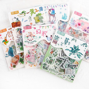 40pcs/lot Cute Washi Paper Stationery Sticker Set Kawaii Stickers Decoration Label For Journal Planner Scrapbooking Album Diary - discount item  10% OFF Stationery Sticker