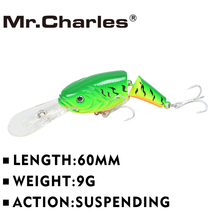 Mr.Charles CN52  Fishing Lures   60mm 9g Suspending Vib MINNOW, Assorted Different Colors,  Hard Bait