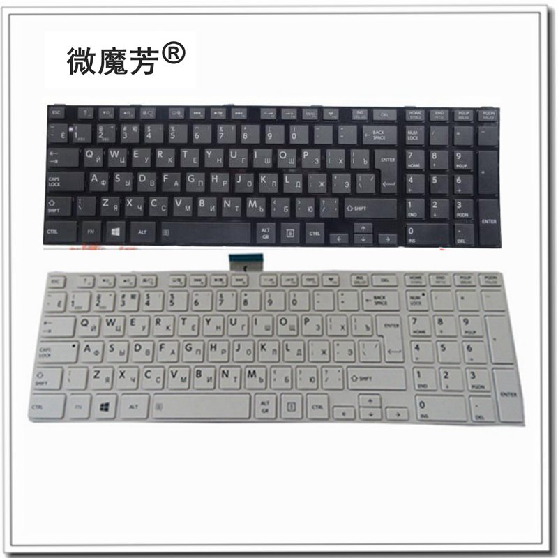 NEW Russian Keyboard for Toshiba FOR Satellite C50 C50D C50-A C50-A506 C50D-A C55 C55T C55D C55-A C55D-A RU Keyboard