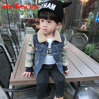 Kids Boys New Arrival Cotton Padded Warm Outerwear Jacket Turn Down Collar Single Breasted Baby Boys